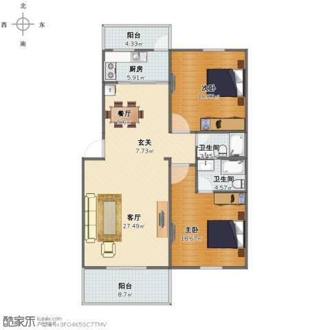 御家兰庭2室2厅1卫2厨119.00㎡户型图