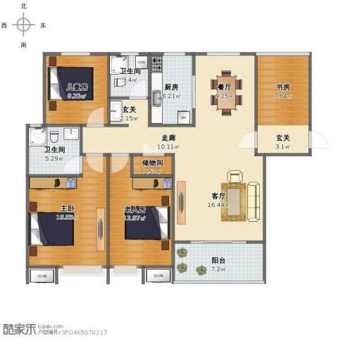 锦江・城市花园二期4室2厅1卫2厨153.00㎡户型图