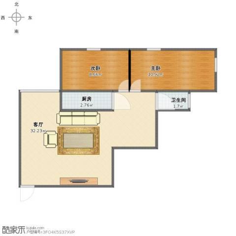 花都电视台宿舍2室1厅1卫1厨63.00㎡户型图