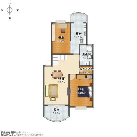 樟树缘公寓2室1厅1卫1厨86.00㎡户型图