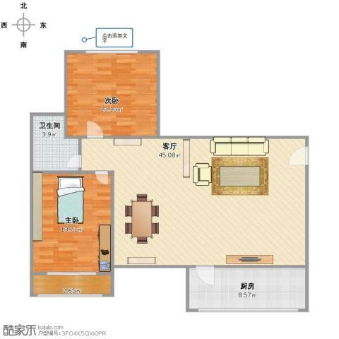 嘉天国际2室1厅1卫1厨93.00㎡户型图