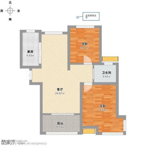 汇智湖畔家园2室1厅1卫1厨74.00㎡户型图