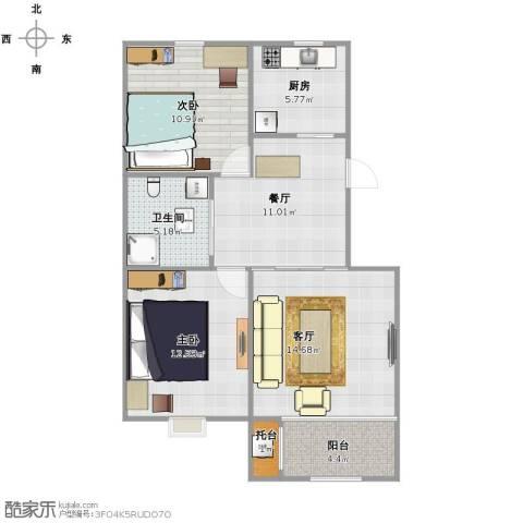新柳城2室2厅1卫1厨71.00㎡户型图