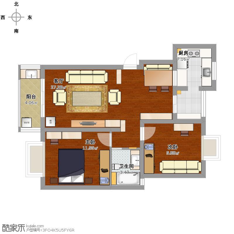 厨房和北阳台打通的方案2(餐桌的一边是卡座墙只封一半上面开窗保证采光)