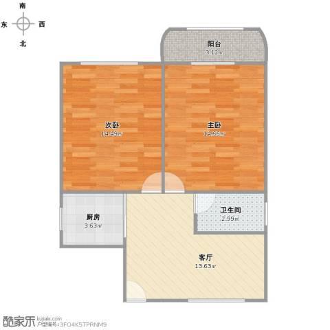 精益公寓2室1厅1卫1厨57.00㎡户型图