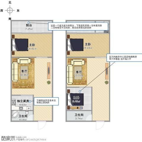 万都阿波罗3室2厅1卫2厨132.00㎡户型图