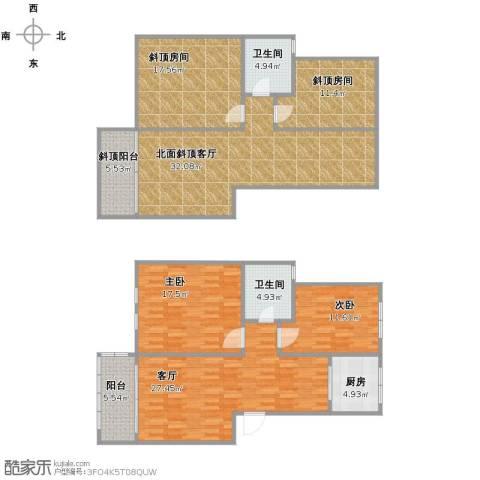 红庄新苑(奉贤)2室1厅1卫2厨156.00㎡户型图