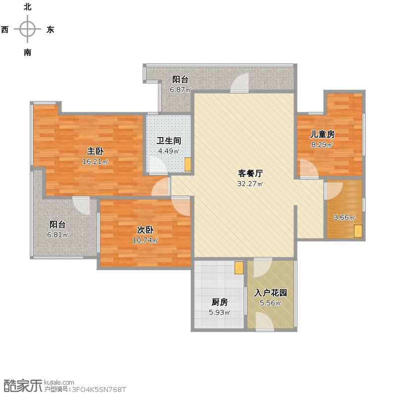 中环1号(大华新界)51号03改后平面图