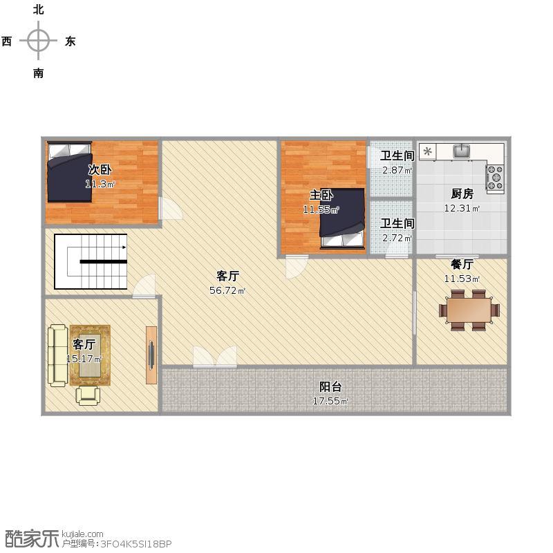 4×2地基,天山家,厨房餐厅右