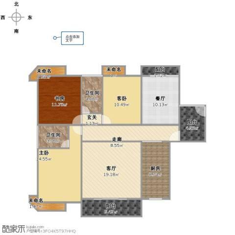 The house专家国际花园3室2厅1卫2厨119.00㎡户型图