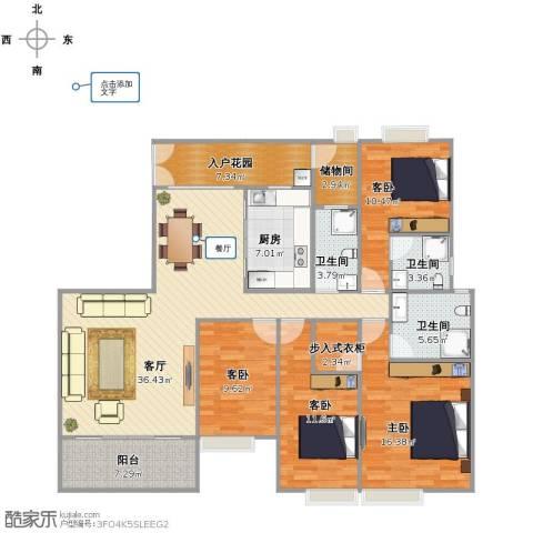 虎门一号4室1厅1卫3厨135.00㎡户型图