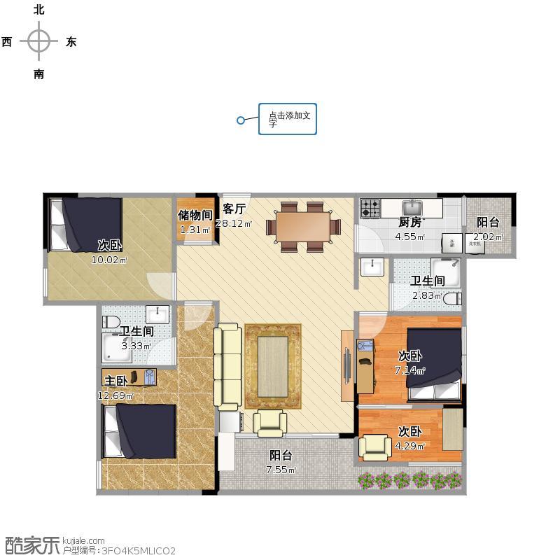LV桔子的家  1