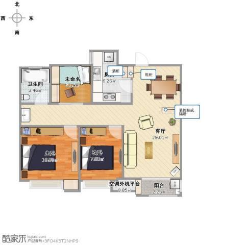 中海御景湾2室1厅1卫1厨72.00㎡户型图