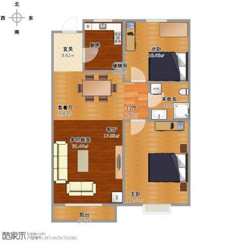 万科新城紫云苑2室0厅0卫1厨73.00㎡户型图