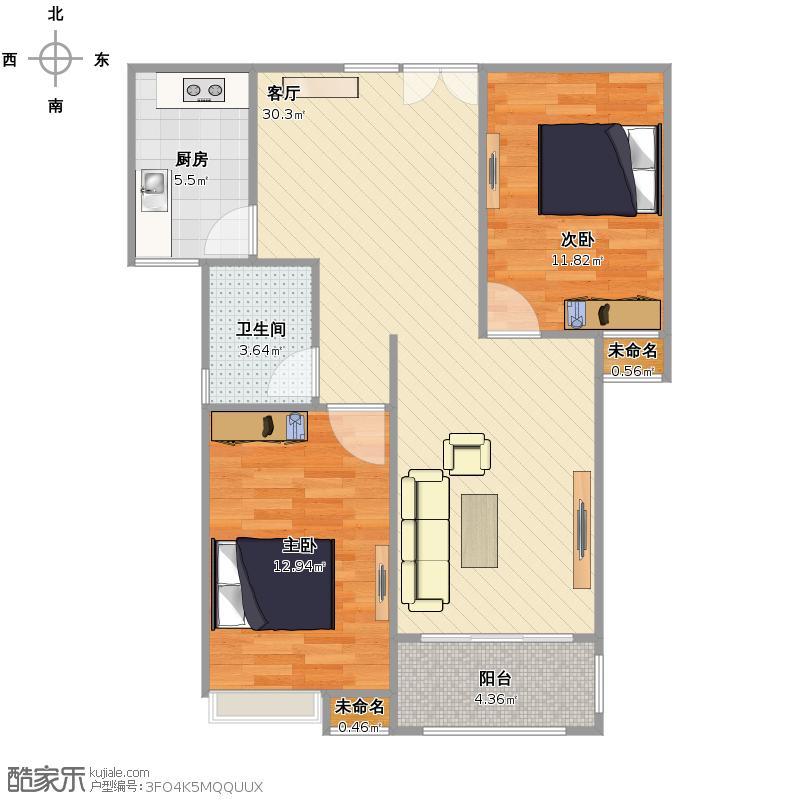 翰林苑C2户型图