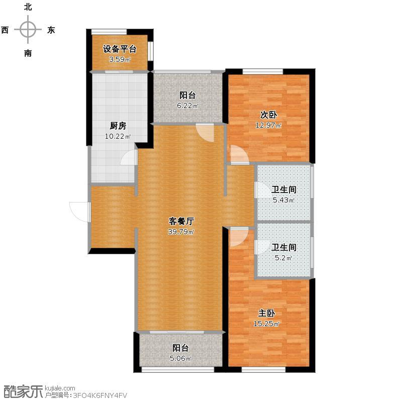 九龙仓碧玺131.00㎡玺悦公馆B1户型3室2厅2卫