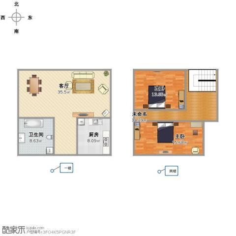 南方国际2室1厅1卫1厨128.00㎡户型图