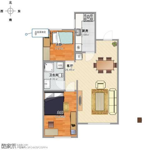 大运河孔雀城2室1厅1卫1厨59.00㎡户型图