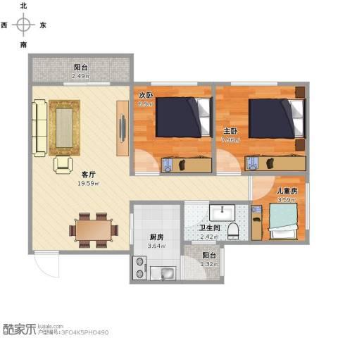 学府雅居3室1厅1卫1厨66.00㎡户型图