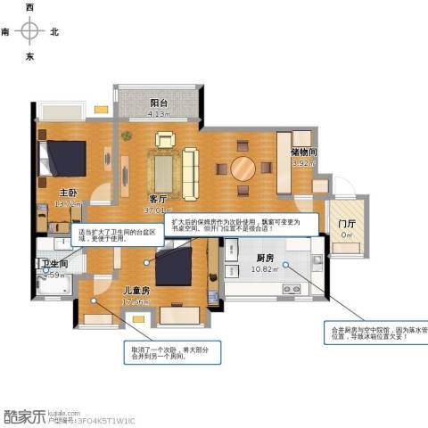 龙湖悠山庭院2室1厅1卫1厨107.00㎡户型图