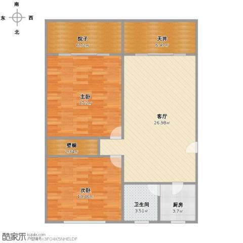 共和八村2室1厅1卫1厨108.00㎡户型图