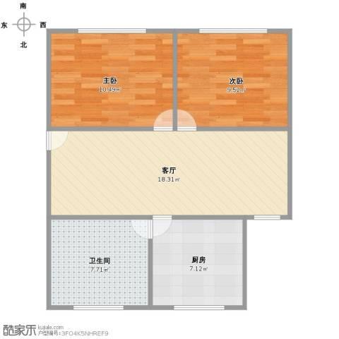 晶波坊2室1厅1卫1厨72.00㎡户型图