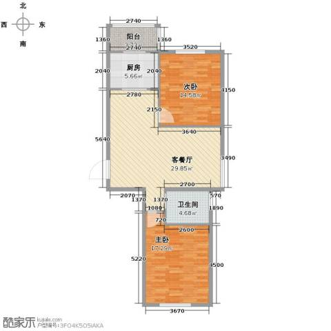 新星宇和邑2室1厅1卫1厨104.00㎡户型图