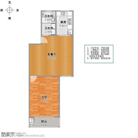 梅花苑1室1厅2卫1厨77.00㎡户型图