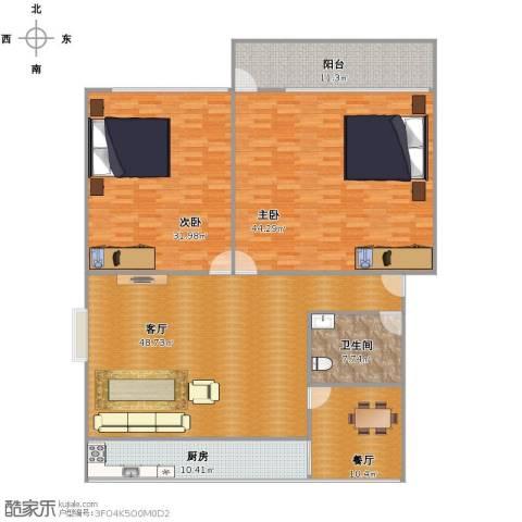 联四路单位宿舍2室2厅1卫1厨173.50㎡户型图