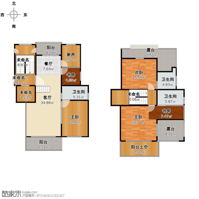 东方文化园奇景家苑160.00㎡跃层户型4室2厅3卫