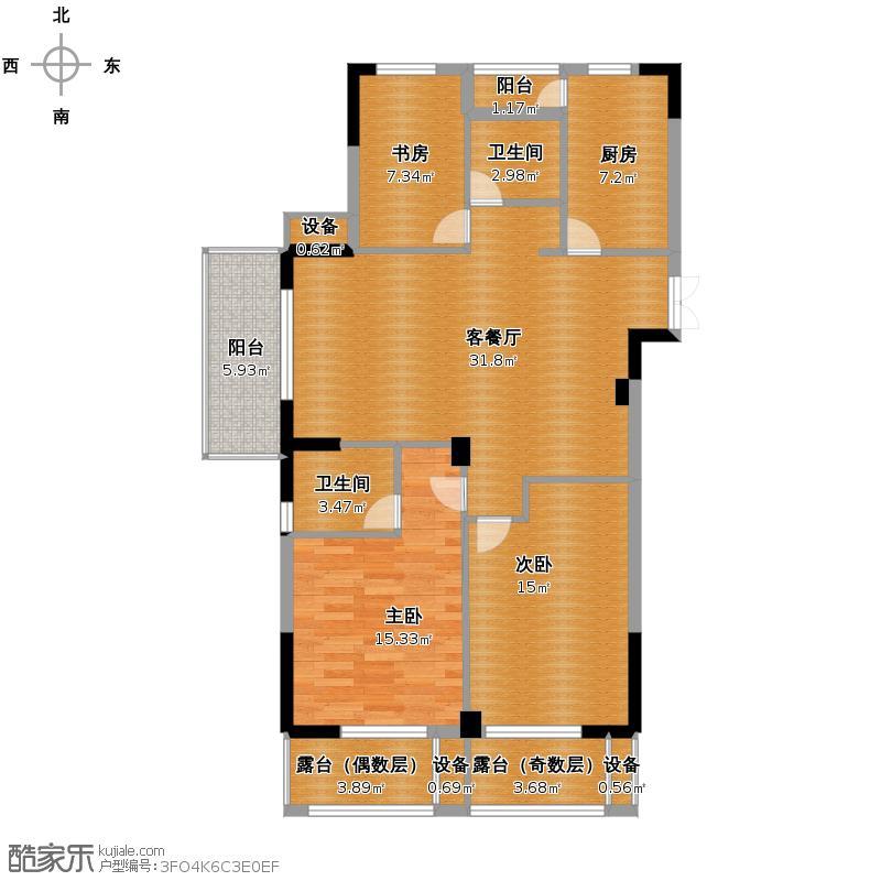 树兰书香名邸117.90㎡G户型3室2厅2卫