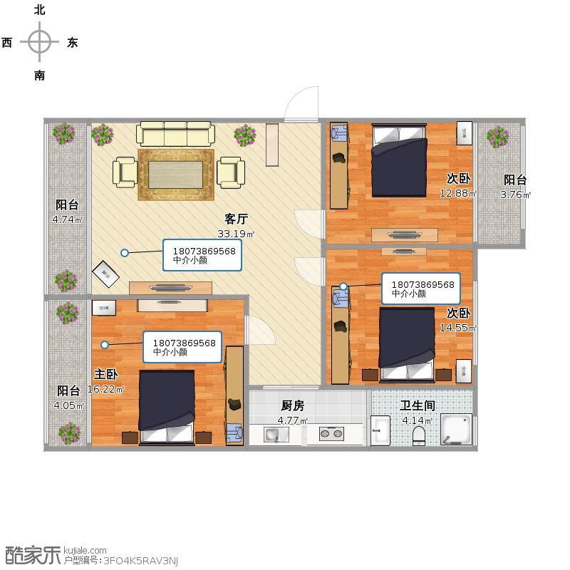 裕和园2楼户型图