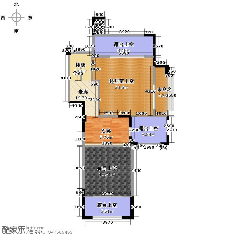 新山水御园133.00㎡A1户型4室2厅3卫