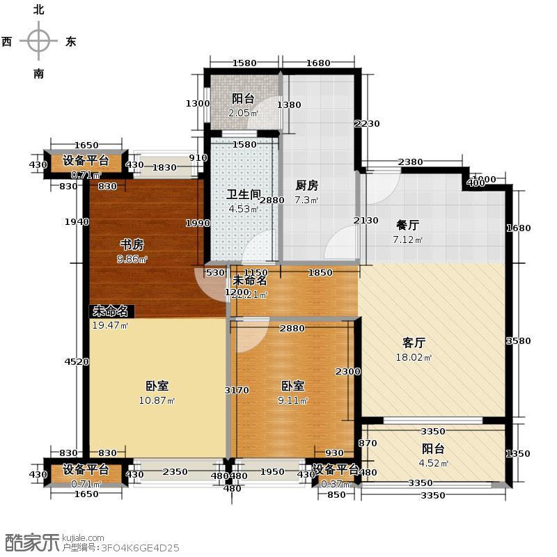 众安理想湾88.00㎡公寓1-A1户型3室2厅1卫