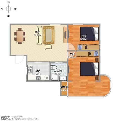 罗阳一村2室1厅1卫1厨84.00㎡户型图