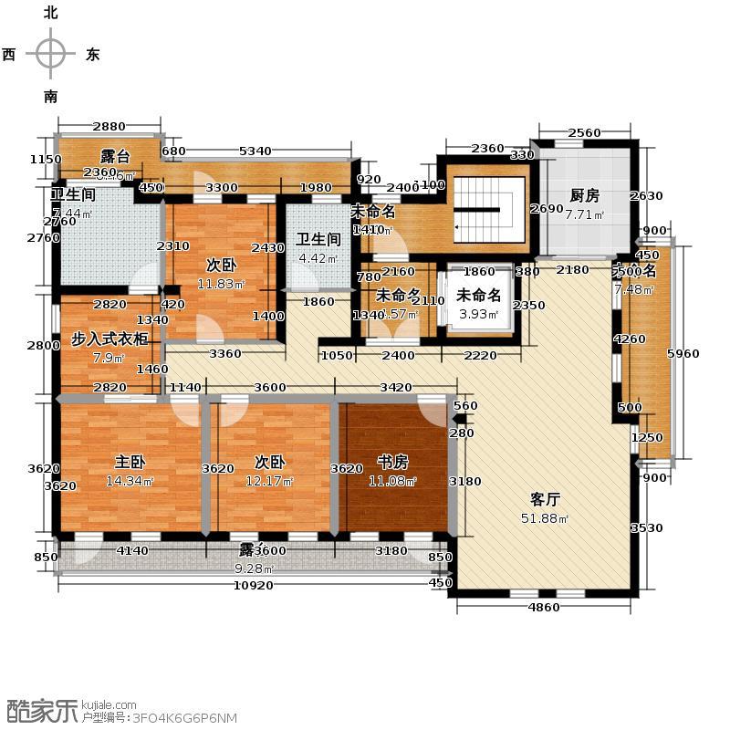 郡原相江公寓174.40㎡12-24号楼多层F-C2户型4室2厅2卫