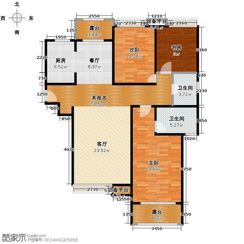 众安理想湾138.00㎡公寓2-A2户型3室2厅2卫