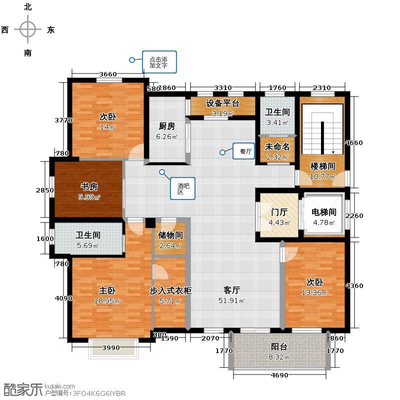 郡原相江公寓178.20㎡低层电梯公寓白房子F-B户型4室2厅2卫