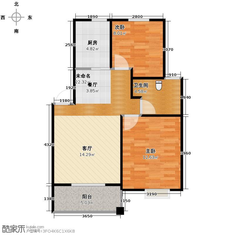 广大同城印象84.00㎡a二层户型2室2厅1卫