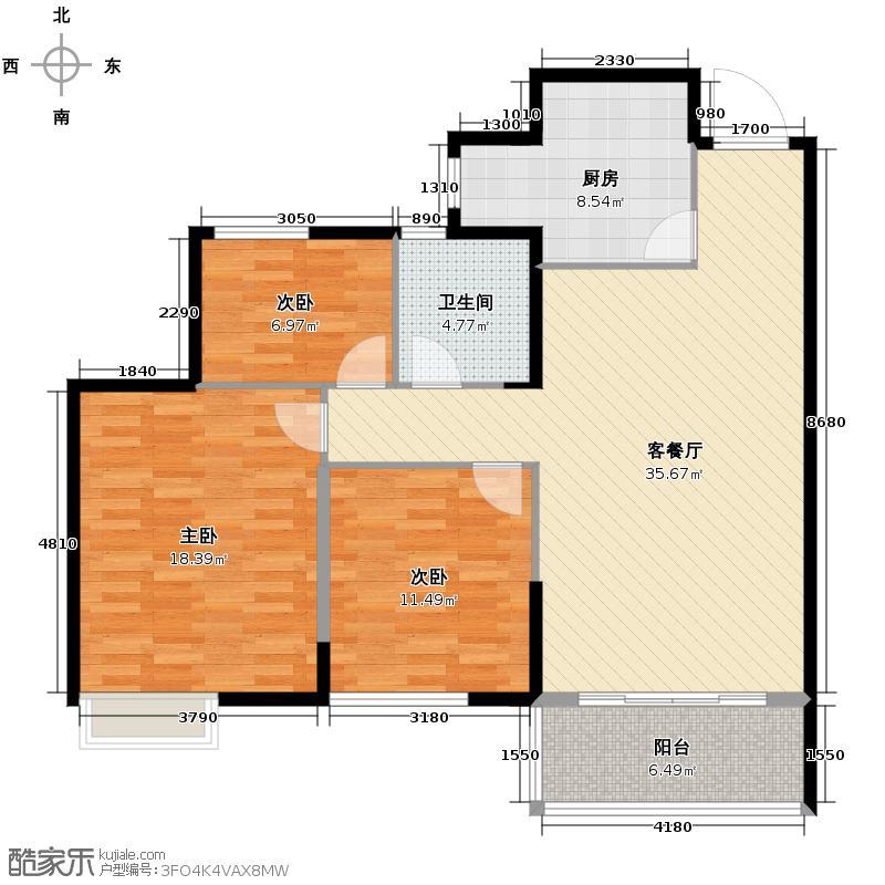中和北宸府95.35㎡B2偶数层户型3室1厅1卫1厨