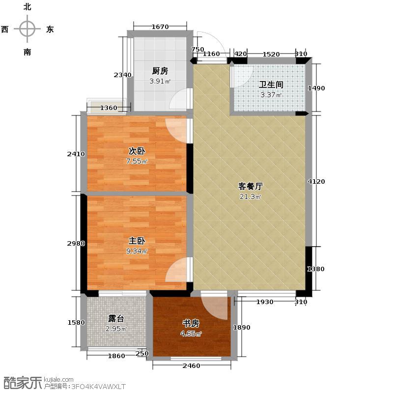 中和北宸府80.18㎡B4奇数层户型3室1厅1卫1厨