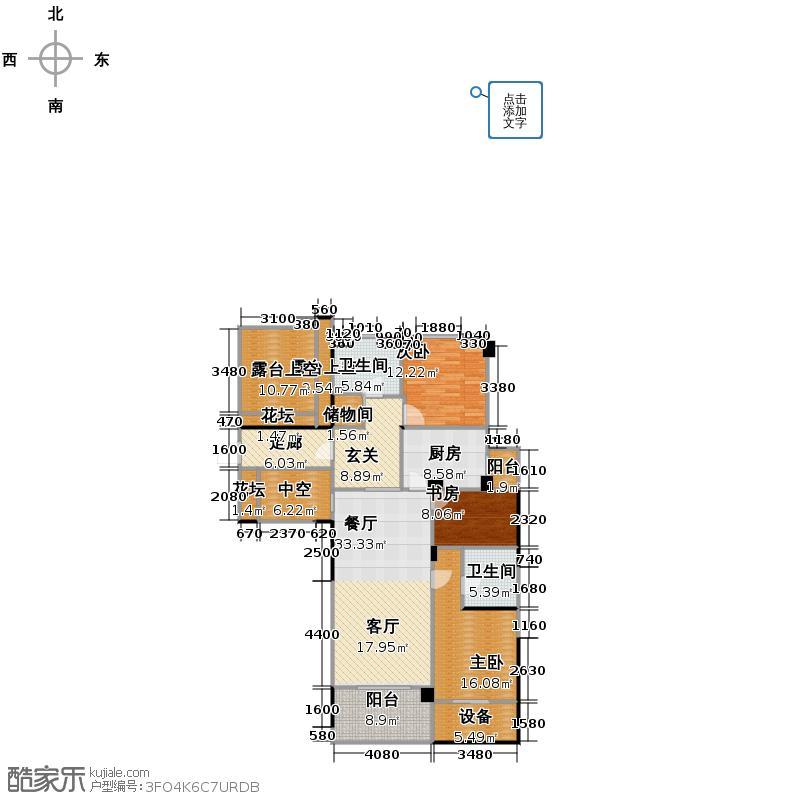 绿城玉兰花园143.00㎡C2偶数层户型3室2厅2卫