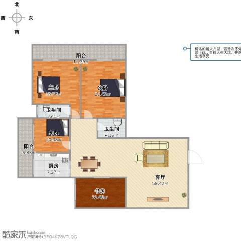 聚祥广场4室1厅2卫1厨165.31㎡户型图