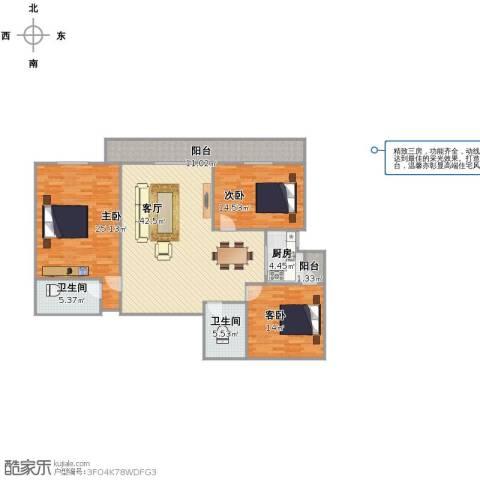 聚祥广场3室1厅2卫1厨132.27㎡户型图