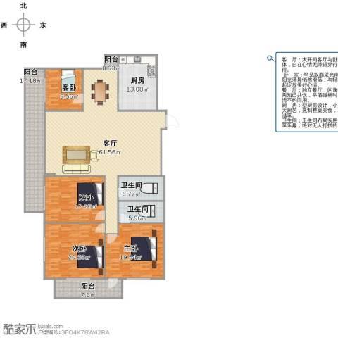 聚祥广场4室1厅2卫1厨191.68㎡户型图