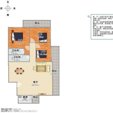 聚祥广场3室1厅2卫1厨169.97㎡户型图