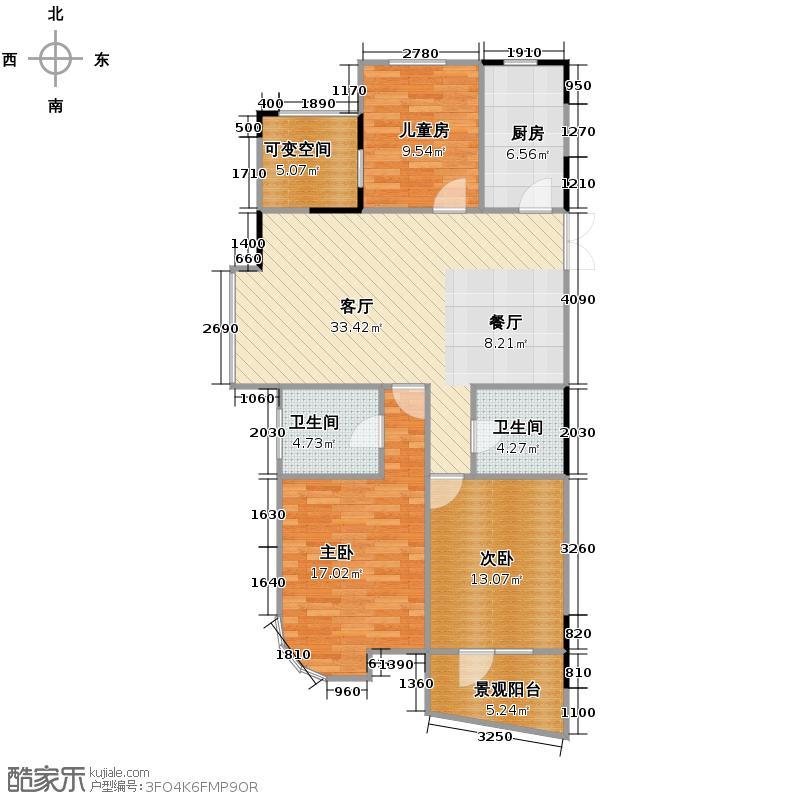 昆仑天籁124.00㎡G12-5号楼户型4室2厅2卫