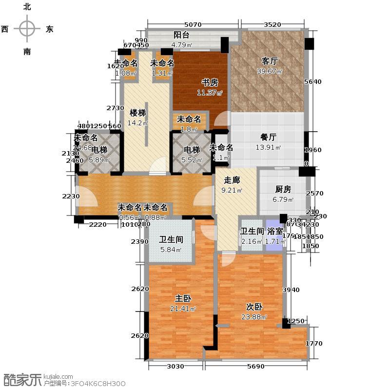 富春和园137.00㎡C户型3室2厅2卫