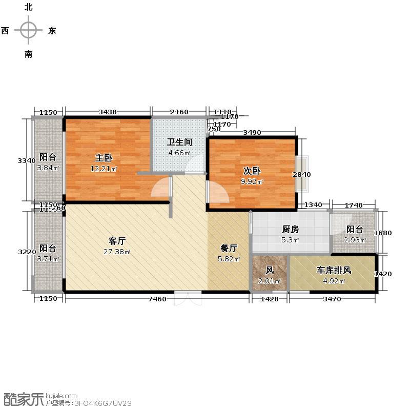 运河天城国际90.00㎡A-3户型2室2厅1卫