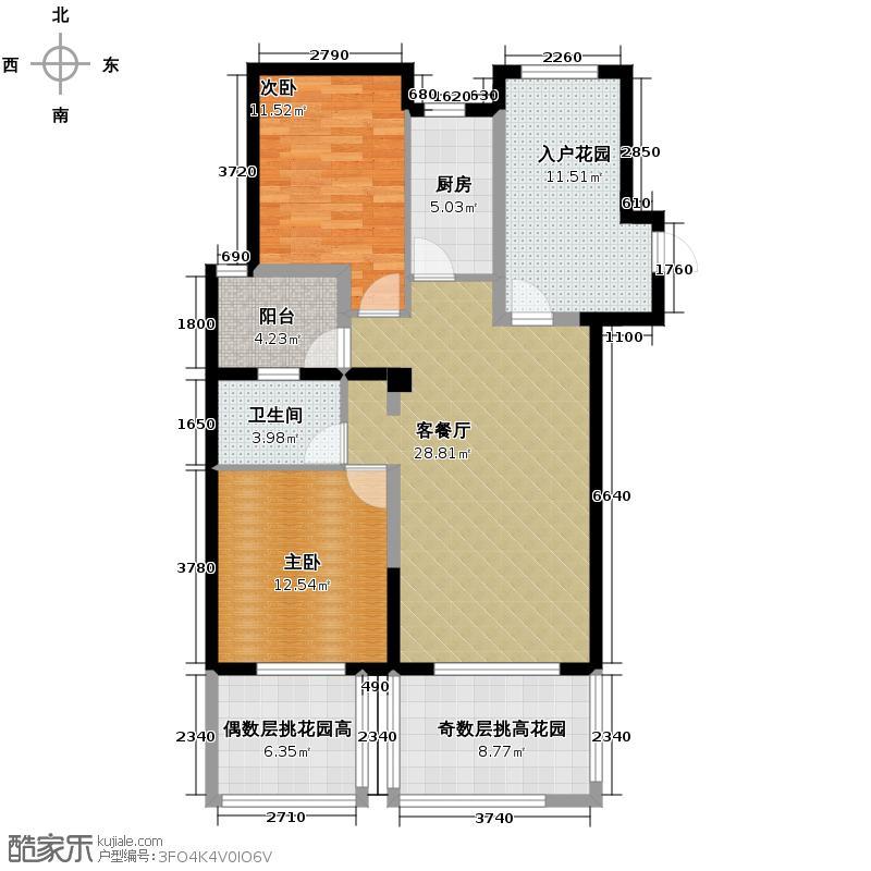 保利东湾排屋106.19㎡四期10号楼奇数层H3户型2室1厅1卫1厨